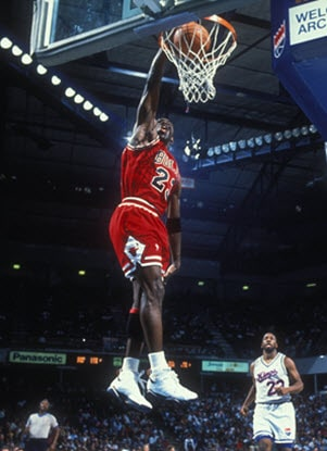 Michael Jordan Slam Dunk